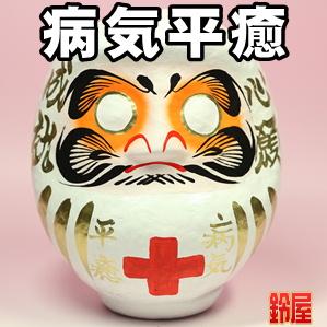 東京都の病気平癒お守りグッズ:病気平癒